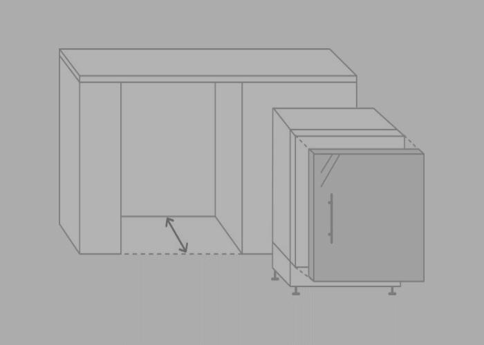 Undercounter Refrigerator Dimension